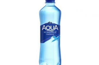 Aqua Minerale в кфс