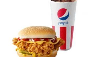 купон 1737 чизбургер плюс напиток 0,3 на выбор