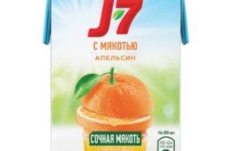 сок j7 апельсиновый 0,2 в КФС