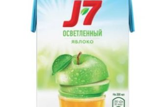 сок j7 яблочный 0,2 в кфс